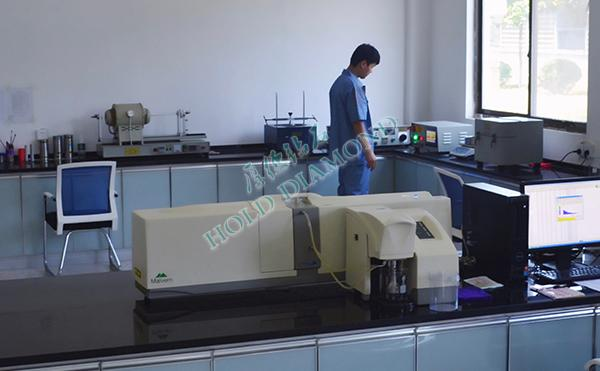 Advanced Product Research Laboratory
